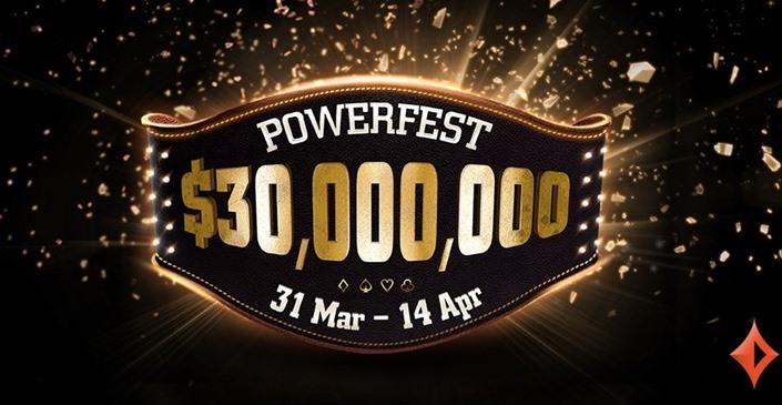 Powerfest 2019