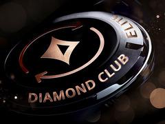 Первым участником Diamond Club Elite на PartyPoker стал россиянин