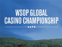 В августе в Северной Каролине разыграют золотой браслет WSOP