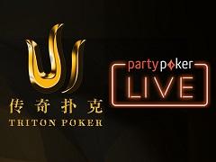 Прямая трансляция финального стола Главного События Triton Poker