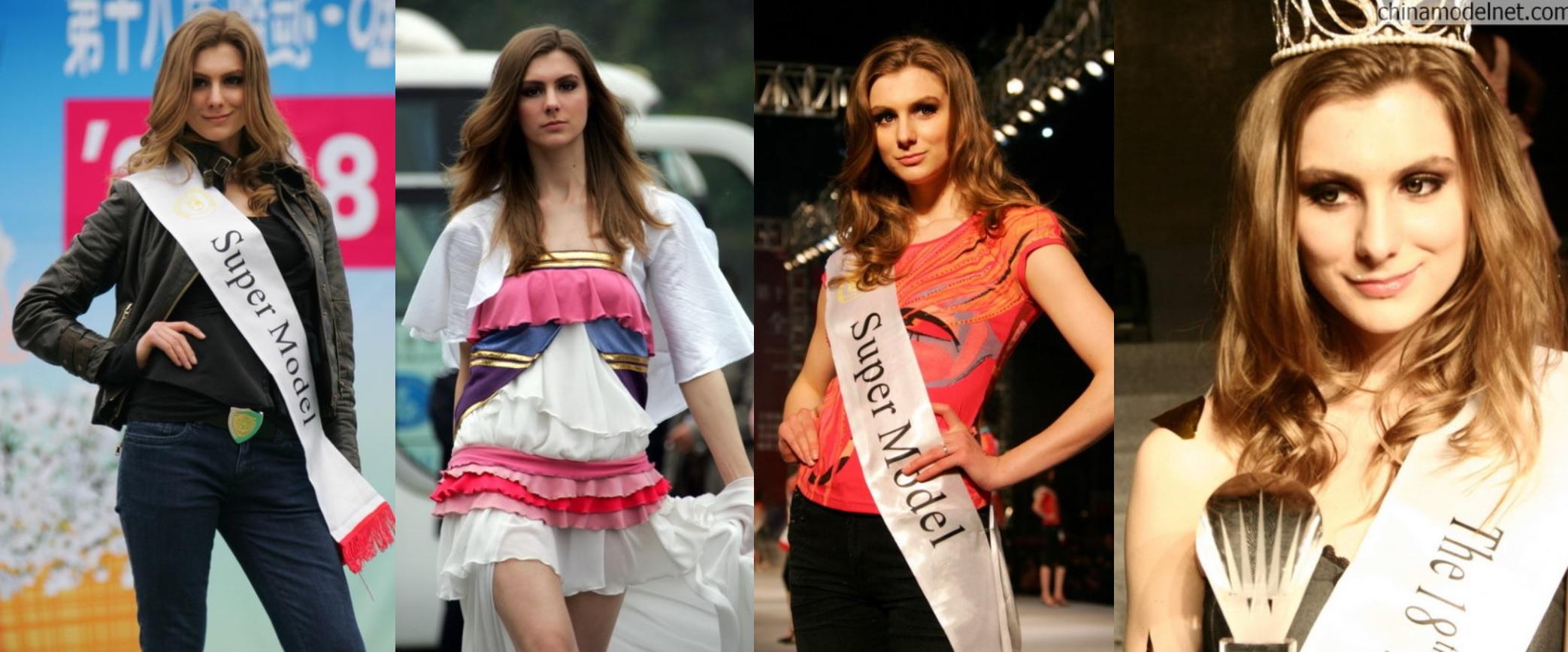 Алиса Сибгатова – модель и дизайнер