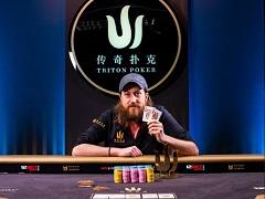 Стив О'Двайер выиграл турнир серии Triton Poker