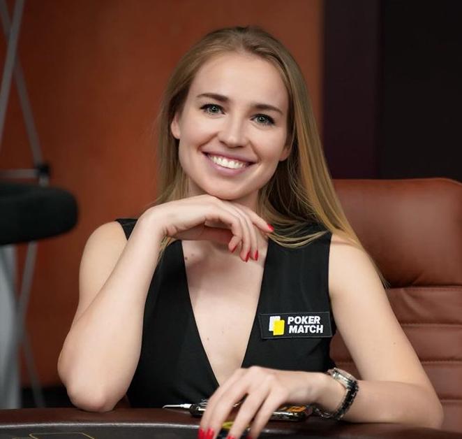 Ольга Ермольчева 2019