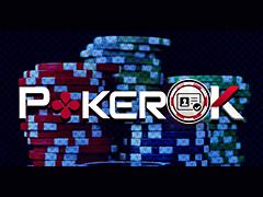 Как зарегистрироваться и пройти верификацию на PokerOK