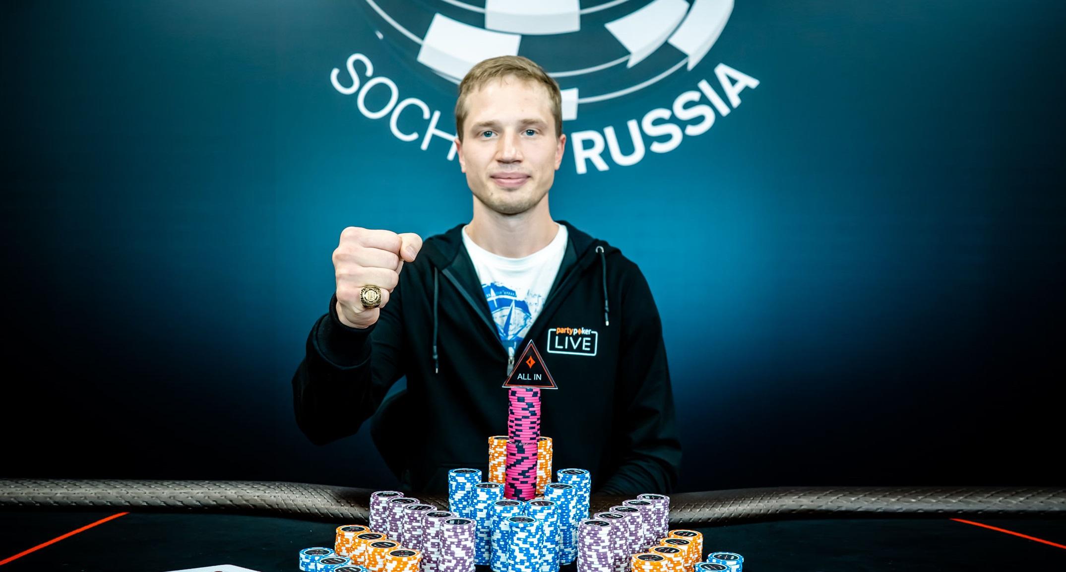 Андрей Беринов WSOP Circuit Russia