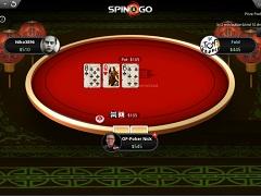 PokerStars запустили 6+ Hold'em Spin & Go