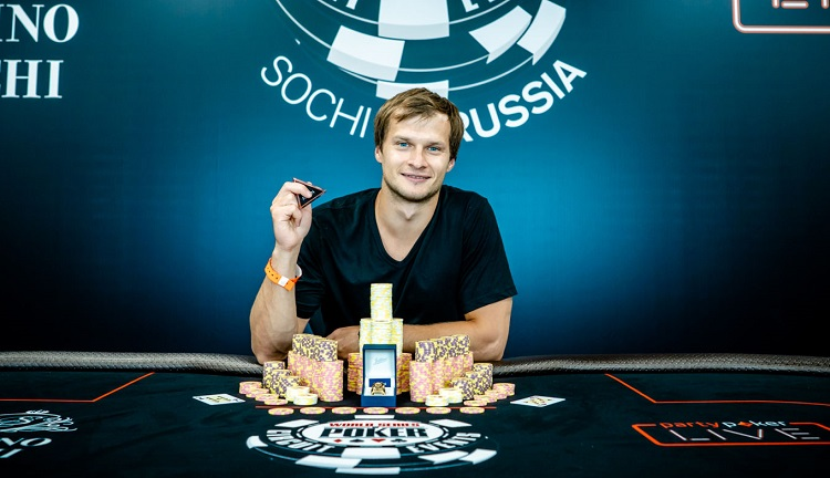 Дмитрий Гришин на WSOP Circuit Russia 2019