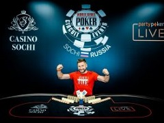 Belarusian player became the champion of WSOP Circuit Russia