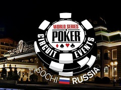 WSOP Circuit Russia: попасть в призы, не выходя из дома!