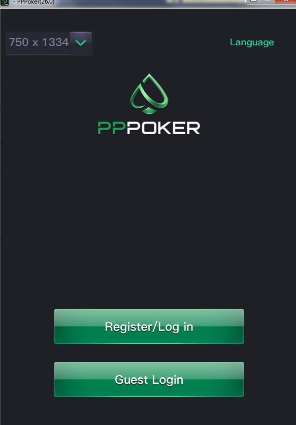 Регистрация PPPoker на деньги