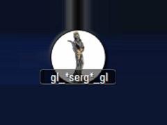 Покерная жизнь gl_*serg*_gl изнутри. Знакомство
