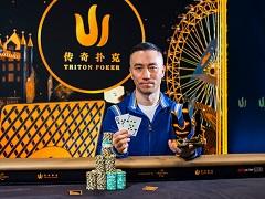 Покерист из Маршалловых Островов стал последним чемпионом Triton Poker London 2019