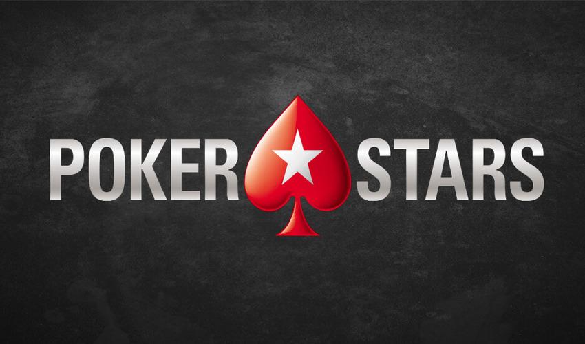 Star Code PokerStars 2019