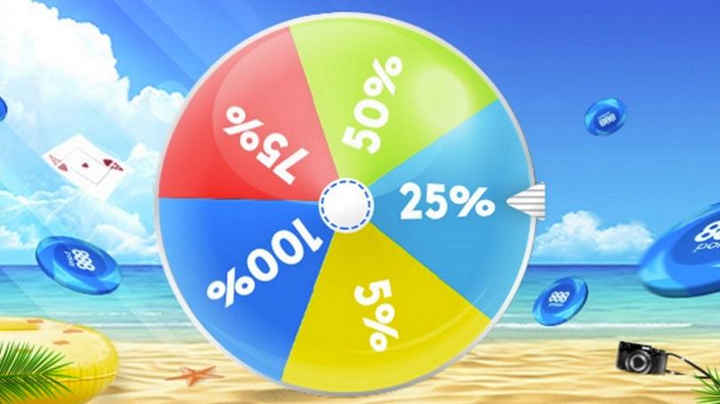 888poker бонус за депозит от 30$