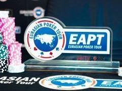 Турнир Altai Poker Cup завершился дележкой на пятерых