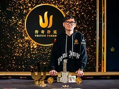 Определился чемпион турнира хайроллеров за 100 000£ Triton Poker London