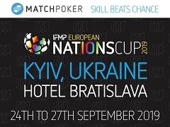 Украина примет European National Cup