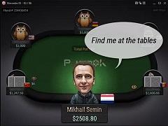 Михаил Сёмин стал амбассадором PokerOK