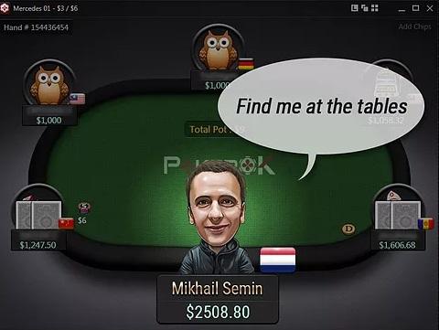 Михаил Сёмин на PokerOK