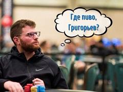Почему Денис Григорьев должен пиво Нику Петранджело?