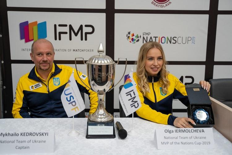 Европейский Кубок Наций 2019