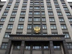 Госдума РФ меняет порядок налогов на выигрыш