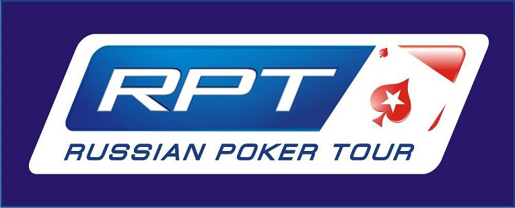 RPT Минск
