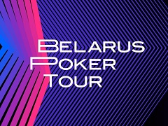Belarus Poker Tour 29: Minsk is waiting for the guests