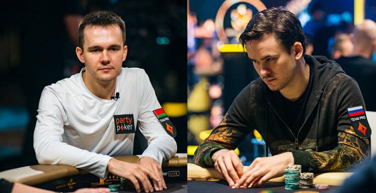 Badziakouski and Kuznetsov 2020