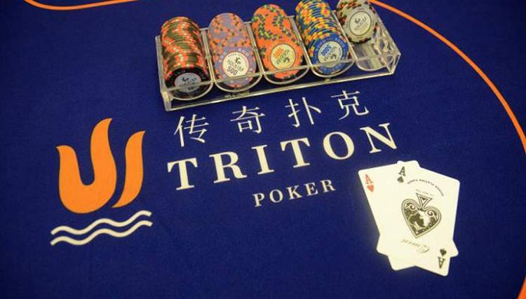Triton Poker 2020