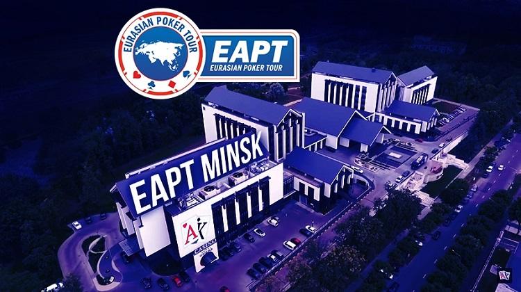 EAPT Minsk 2020