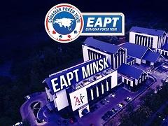 EAPT will return to Minsk in February 2020