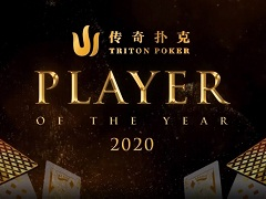 Triton Poker launches its own ranking Player of the Year