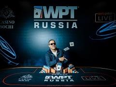 Определился чемпион WPT Opener 2020 в Казино Сочи