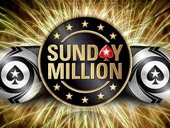 На PokerStars пройдет Sunday Million с рекордной гарантией