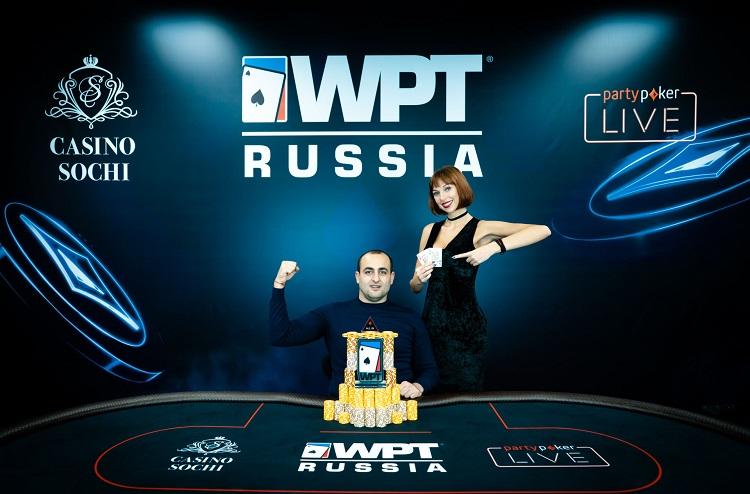 Гарик Тамасян на WPT Russia 2020