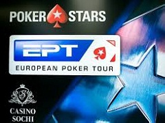 Play Main Event EPT Sochi for free