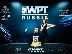Гарик Тамасян победил в турнире хайроллеров на WPT Russia 2020