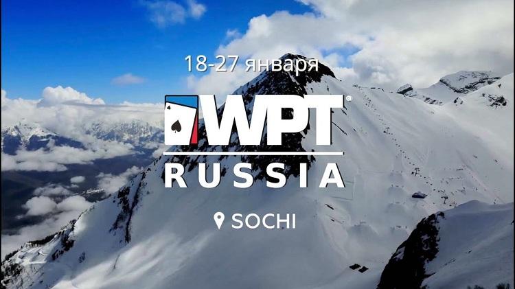 WPT Russia 2020