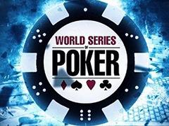 На WSOP 2020 пройдет 17 новых турниров, среди которых Mystery Bounty