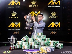 The champion of Aussie Millions 2020 Main Event was determined