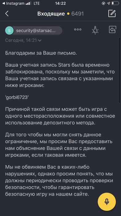 СБ Старзов