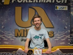 Турнир на PokerMatch помог британскому покеристу выиграть уникальную награду
