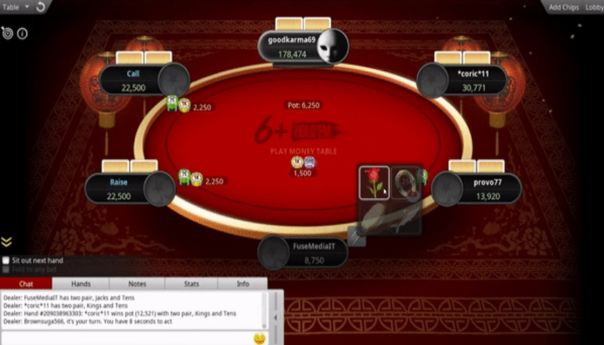 PokerStars тестируют новую функцию