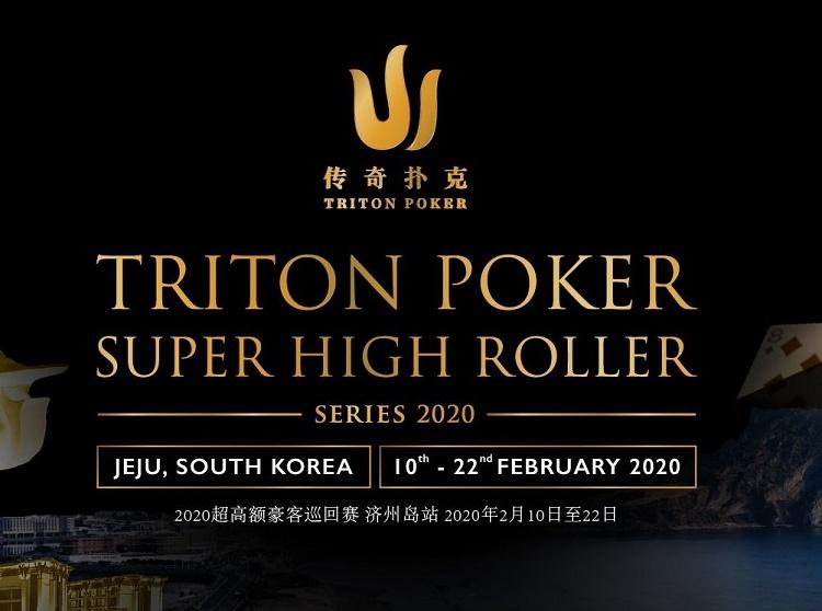 Triton Poker Series 2020