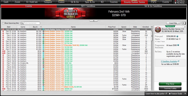 Bounty Builder at PokerStars