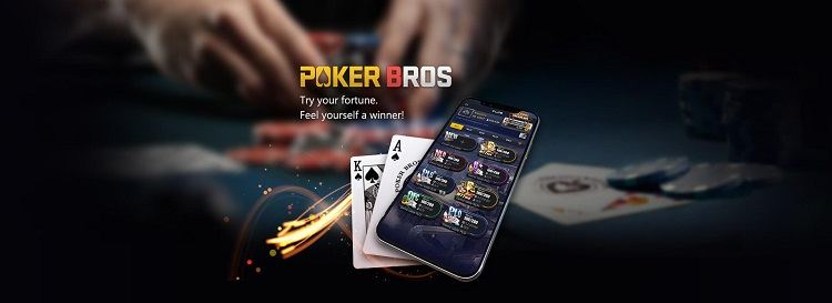 PokerBros for real money