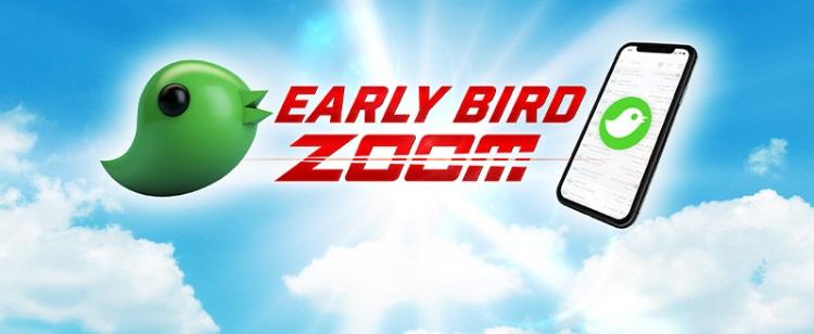 Zoom Early Bird at PokerStars