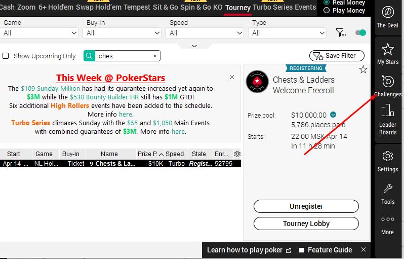 Promotion at PokerStars